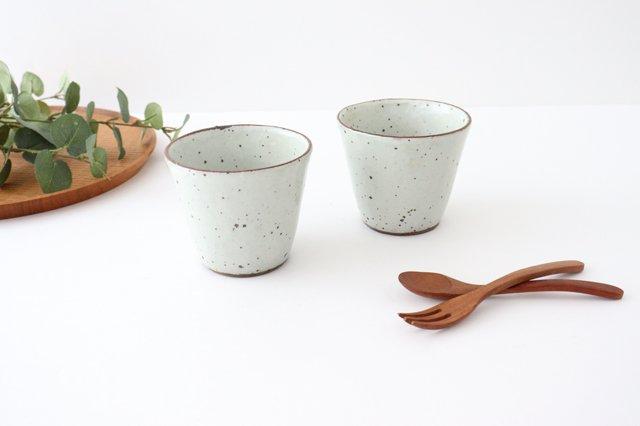 カップ 鉄粉引 陶器 信楽焼 画像6