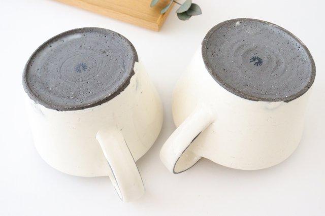 スープカップ 割れ粉引 陶器 信楽焼 画像3
