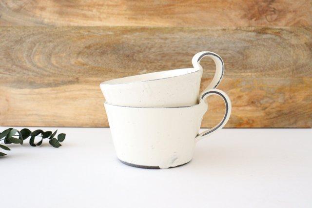 スープカップ 割れ粉引 陶器 信楽焼 画像6