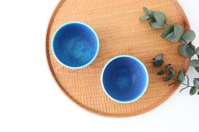 スモールカップ ターコイズ 陶器 信楽焼 画像2