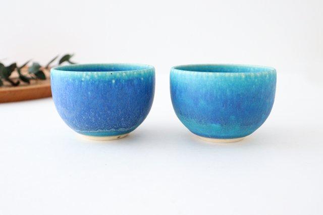スモールカップ ターコイズ 陶器 信楽焼 画像5