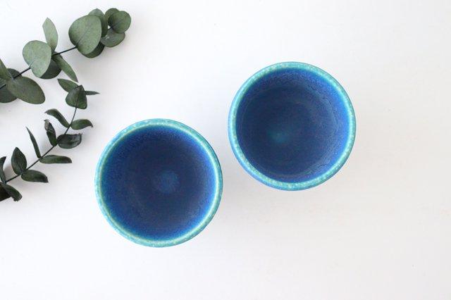 ゴブレット ターコイズ 陶器 信楽焼 画像2
