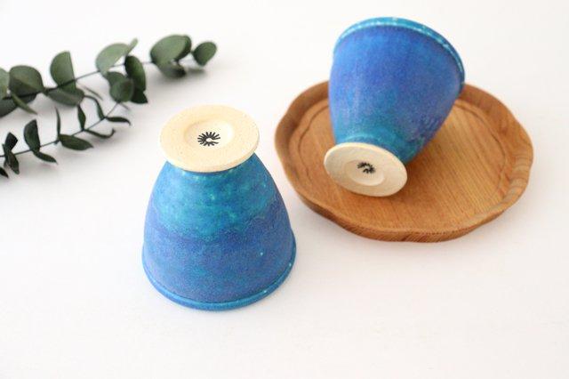 ゴブレット ターコイズ 陶器 信楽焼 画像3