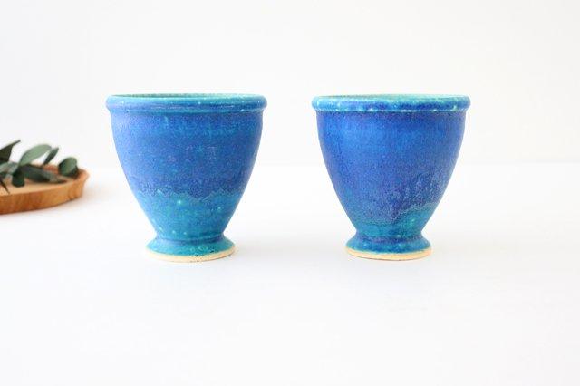 ゴブレット ターコイズ 陶器 信楽焼 画像6