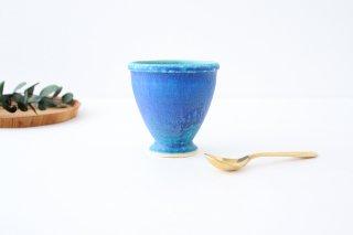 ゴブレット ターコイズ 陶器 信楽焼商品画像