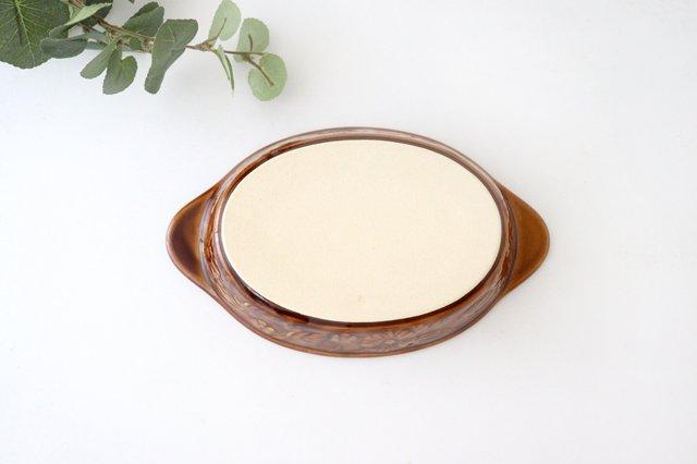 耐熱グラタン皿 マーガレット 茶 耐熱陶器 光泉窯 萬古焼 画像5