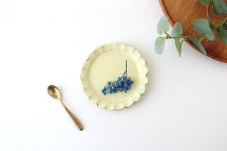 小皿 黄 陶器 信楽焼商品画像