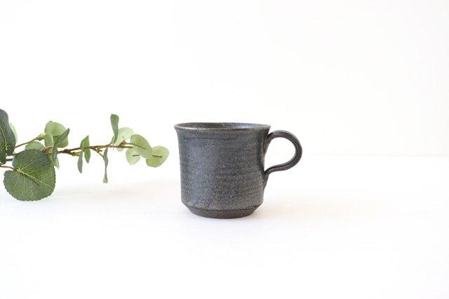 マグカップ 黒 陶器 信楽焼
