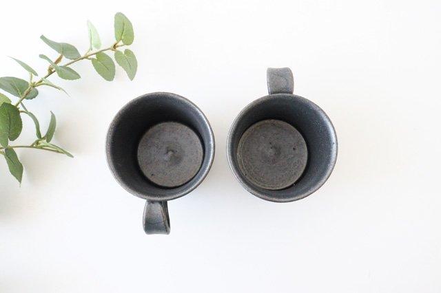 マグカップ 黒 陶器 信楽焼 画像2