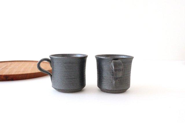 マグカップ 黒 陶器 信楽焼 画像3