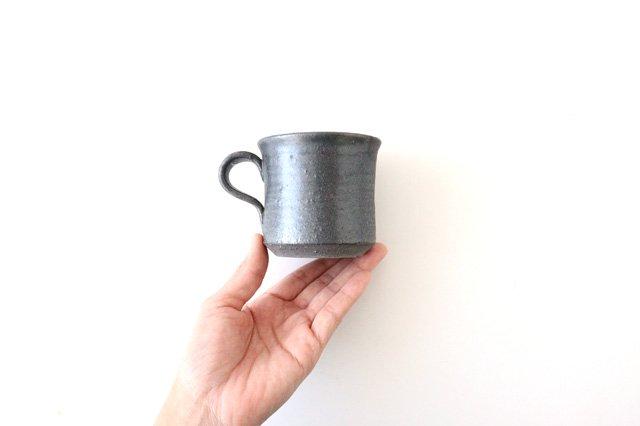 マグカップ 黒 陶器 信楽焼 画像5
