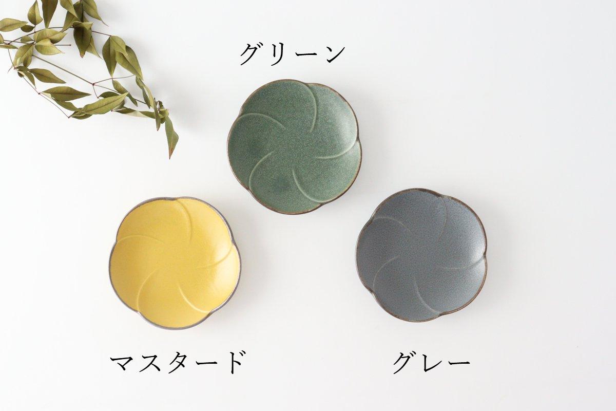 銘々皿 グリーン 磁器 kei 美濃焼 画像6