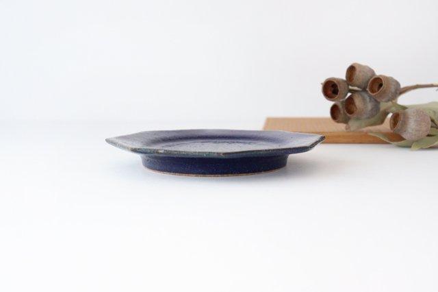 瑠璃釉 オクトゴナル5寸皿 陶器 寺村光輔 画像2