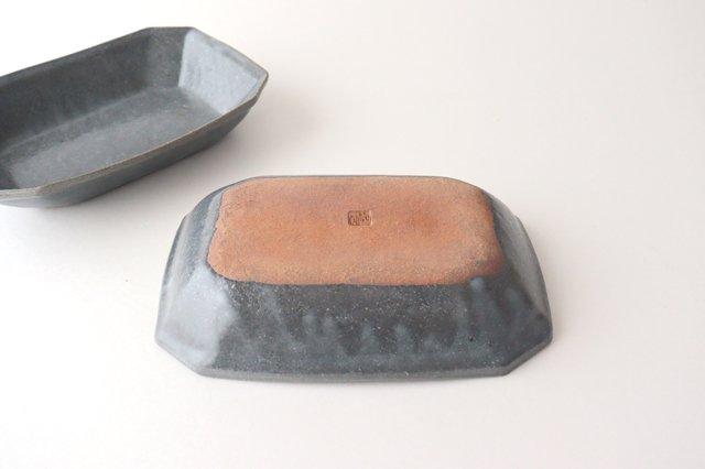 グレー釉 八角深鉢 小 陶器 古谷製陶所 画像6