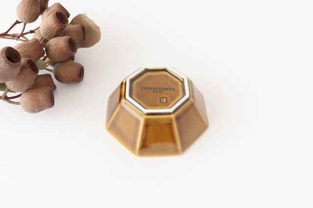 八角小鉢 ブラウン 磁器 美濃焼 画像5