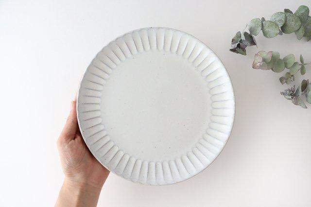白マット 太鎬 丸平皿 大 陶器 樹ノ音工房 画像5