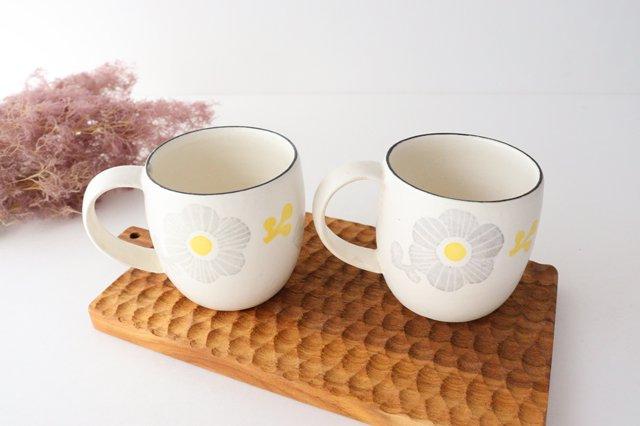 マグカップ 花 陶器 安見工房 信楽焼 画像6