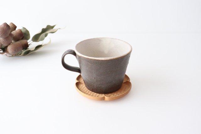 マグカップ 黒 陶器 堂本正樹 信楽焼