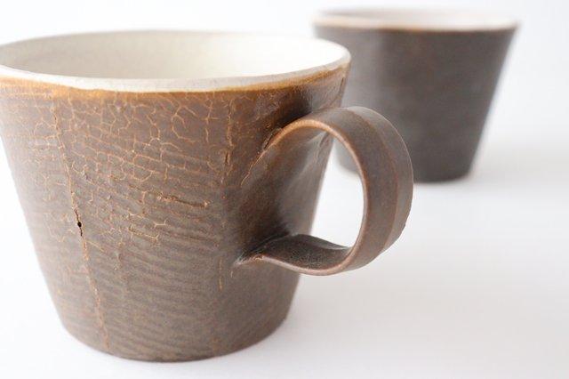 マグカップ 黒 陶器 堂本正樹 信楽焼 画像3