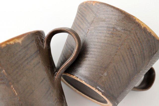 マグカップ 黒 陶器 堂本正樹 信楽焼 画像6
