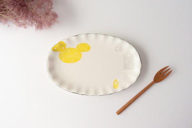 【一点もの】楕円皿 家 陶器 安見工房 信楽焼