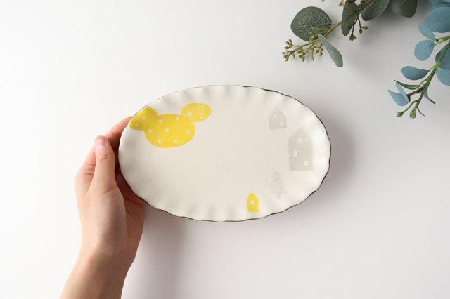 【一点もの】楕円皿 家 陶器 安見工房 信楽焼 画像6