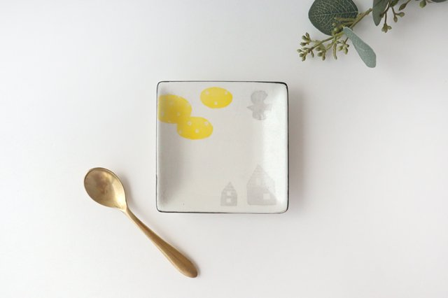 【一点もの】四角皿 家と空 陶器 安見工房 信楽焼
