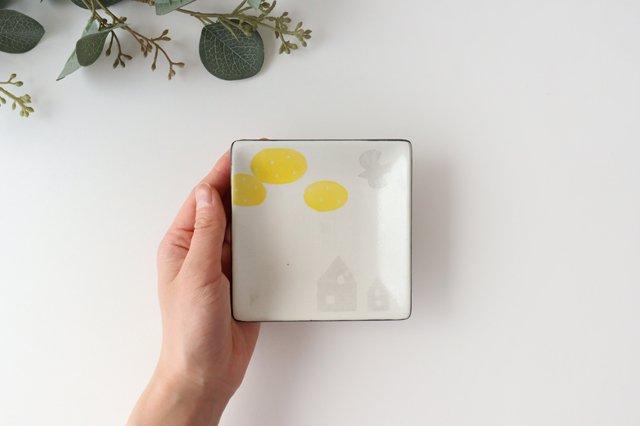【一点もの】四角皿 家と空 陶器 安見工房 信楽焼 画像5