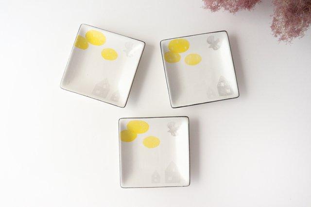 【一点もの】四角皿 家と空 陶器 安見工房 信楽焼 画像6