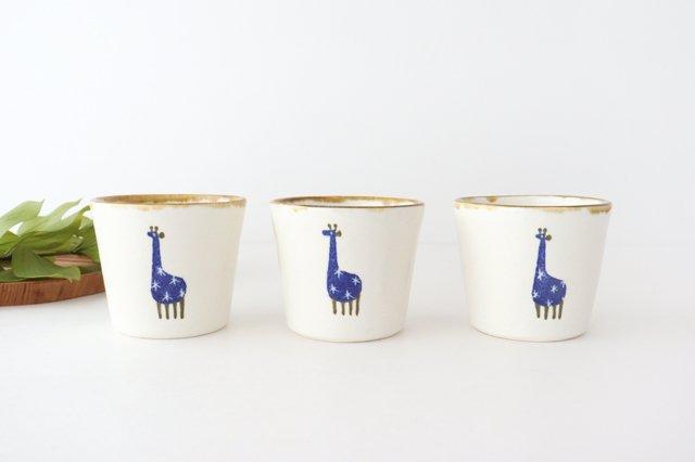 【一点もの】フリーカップ キリン 陶器 安見工房 信楽焼 画像2