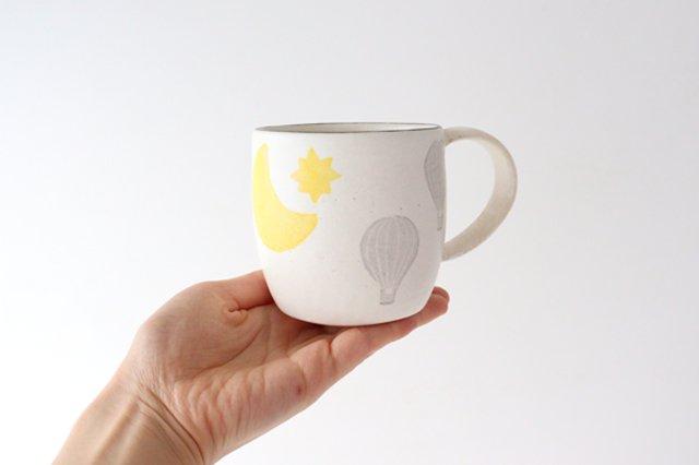 【一点もの】マグカップ 気球 陶器 安見工房 信楽焼 画像4