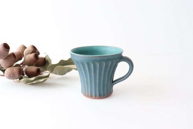 マグカップ 碧 陶器 昇陽窯 丹波焼