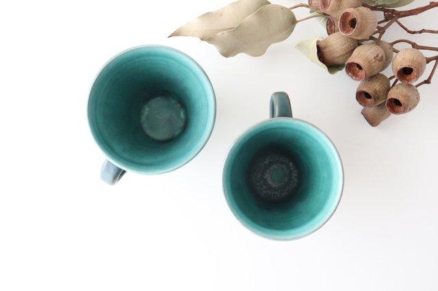 マグカップ 碧 陶器 昇陽窯 丹波焼 画像2