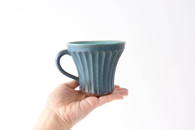 マグカップ 碧 陶器 昇陽窯 丹波焼 画像4