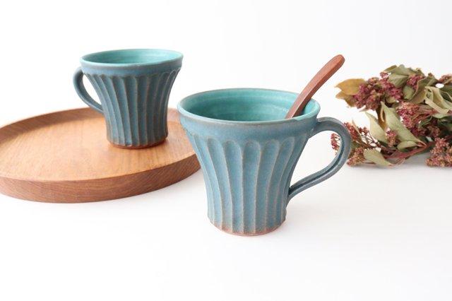 マグカップ 碧 陶器 昇陽窯 丹波焼 画像5