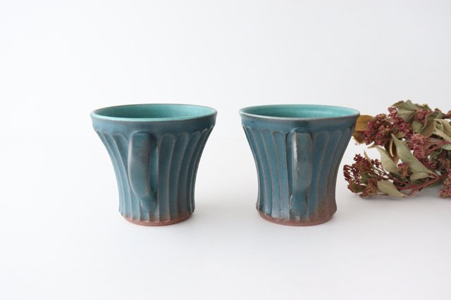 マグカップ 碧 陶器 昇陽窯 丹波焼 画像6