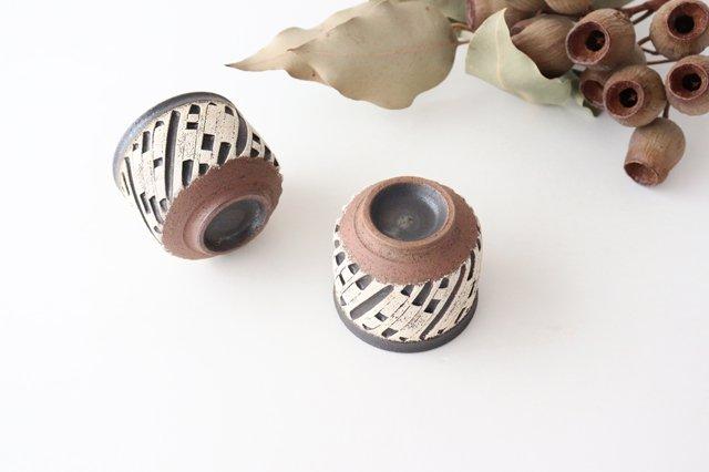 ぐい呑 鎬象嵌 陶器 昇陽窯 丹波焼 画像3