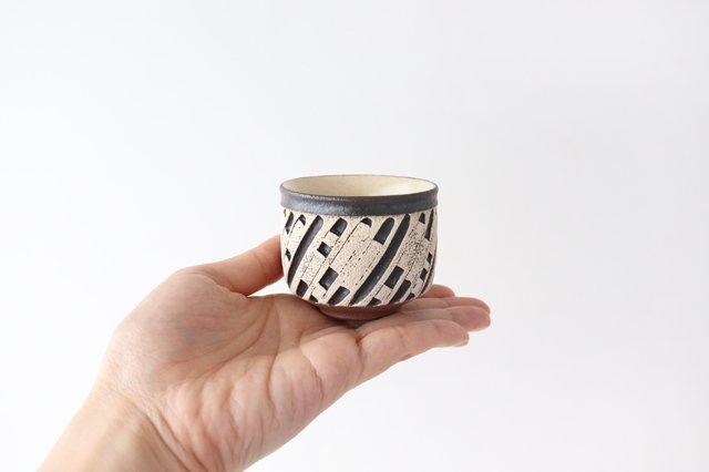 ぐい呑 鎬象嵌 陶器 昇陽窯 丹波焼 画像4