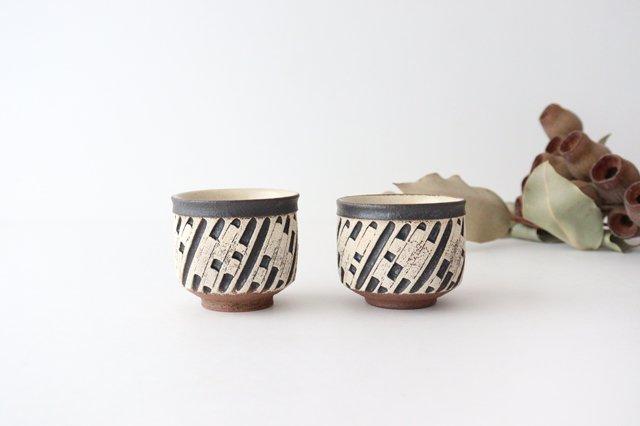 ぐい呑 鎬象嵌 陶器 昇陽窯 丹波焼 画像5
