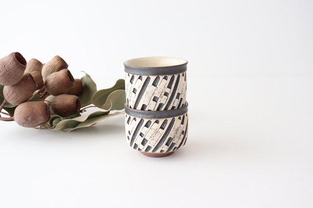 ぐい呑 鎬象嵌 陶器 昇陽窯 丹波焼 画像6
