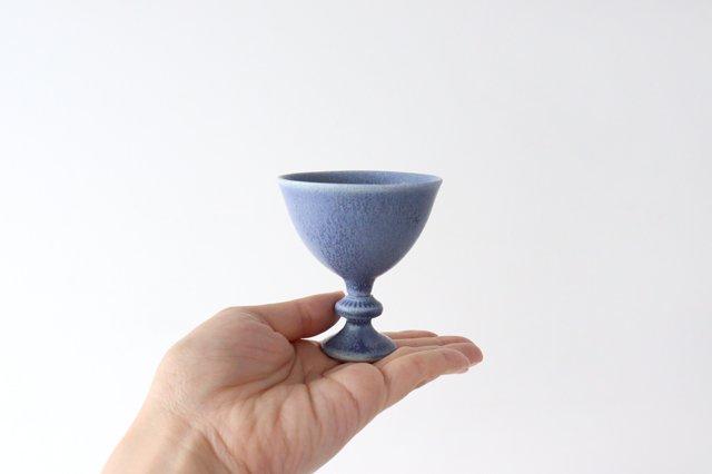 【無料ラッピング対象】酒器セット blue&yellow Glanta 磁器 POTPURRI 画像3