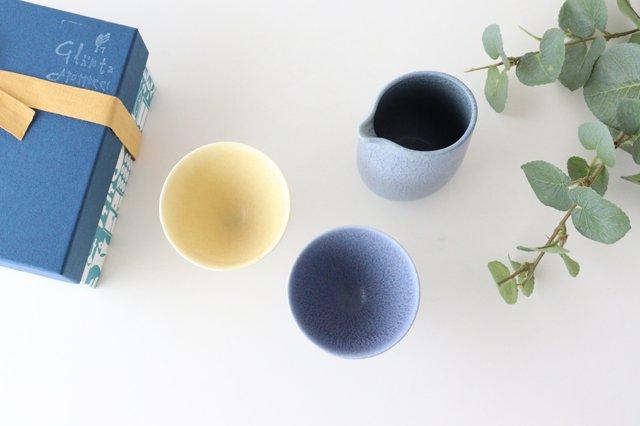 【無料ラッピング対象】酒器セット blue&yellow Glanta 磁器 POTPURRI 画像4