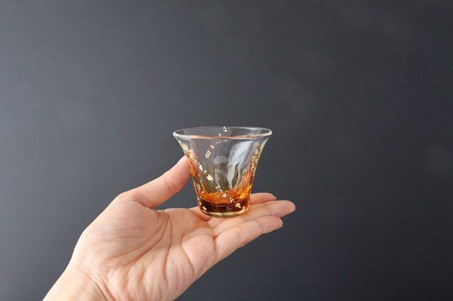 【無料ラッピング対象】瑞彩 酒器セット 琥珀 ガラス 津軽びいどろ 画像4