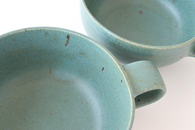 スープカップ 緑 陶器 寺嶋綾子 画像5