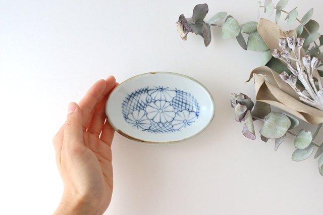 【うちる別注】楕円小鉢 菊紋 磁器 染付 有田焼 画像5