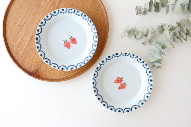 波彫皿 オランダ苺 磁器 有田焼 画像5