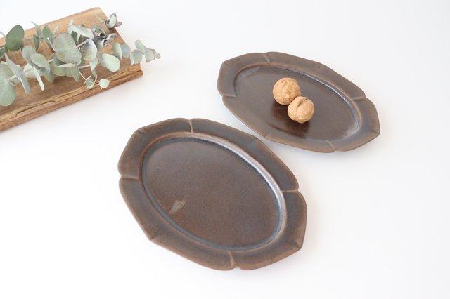 鉄釉 花菱楕円皿 M 陶器 松尾直樹 画像3