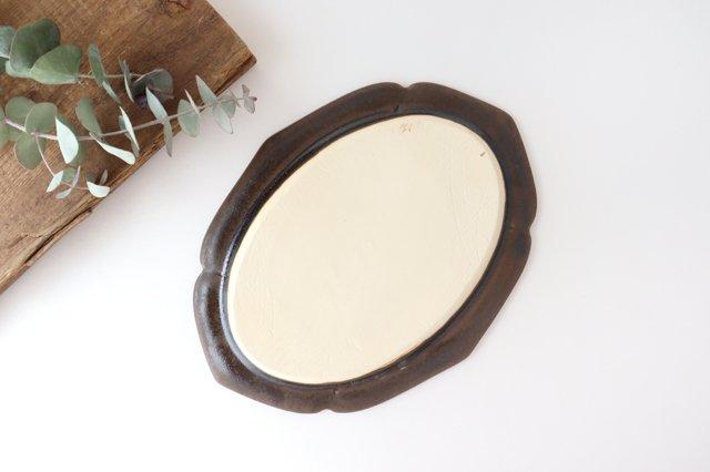 鉄釉 花菱楕円皿 M 陶器 松尾直樹 画像5