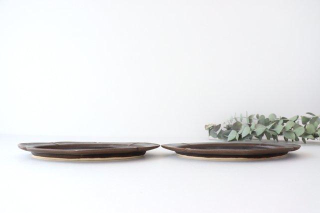 鉄釉 花菱楕円皿 M 陶器 松尾直樹 画像6