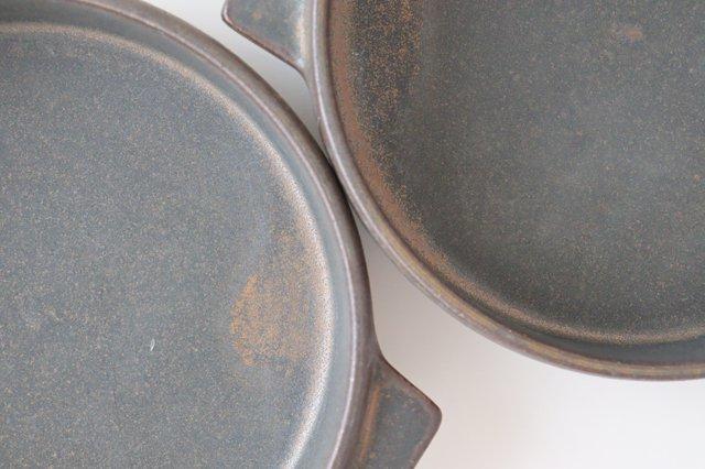鉄釉 耐熱皿 L 陶器 松尾直樹 画像3
